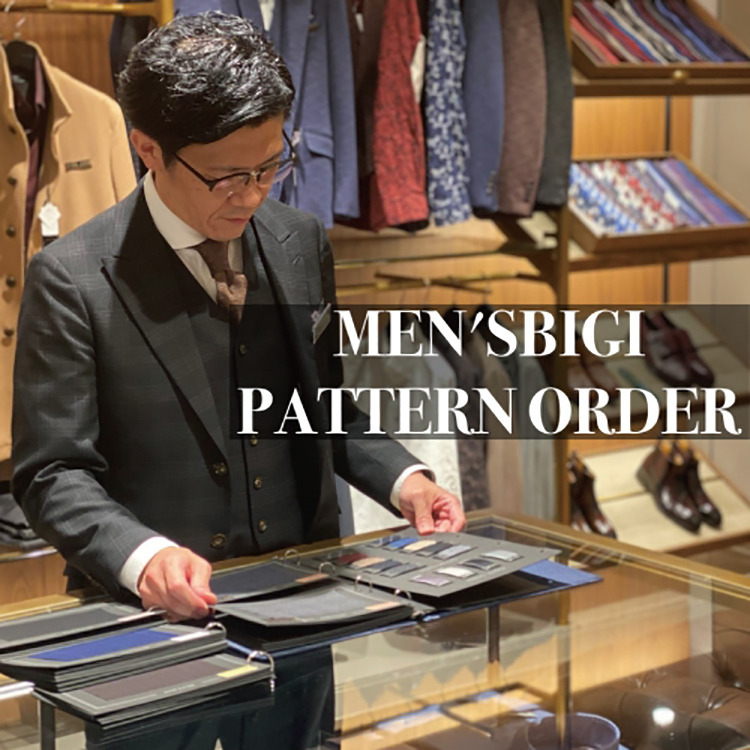 MEN'S BIGI IGTV 【pattern order】